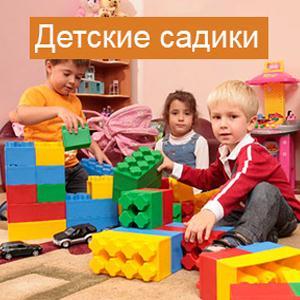 Детские сады Плесецка
