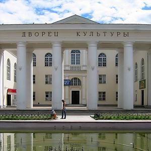 Дворцы и дома культуры Плесецка