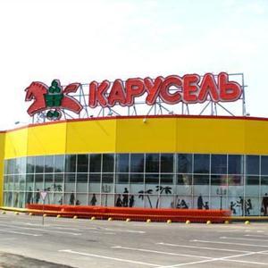Гипермаркеты Плесецка