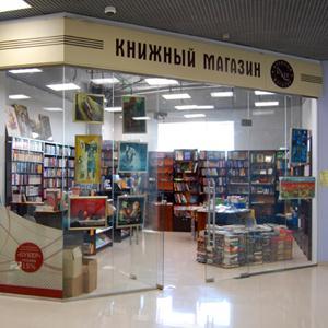Книжные магазины Плесецка