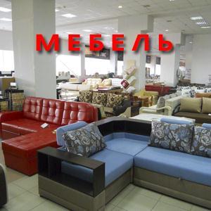 Магазины мебели Плесецка