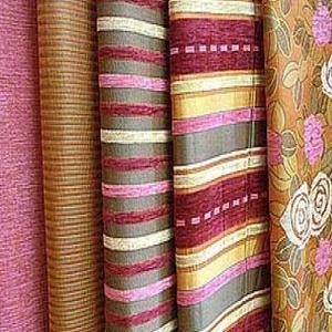Магазины ткани Плесецка