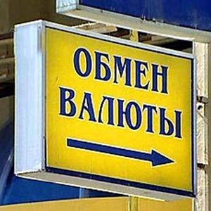 Обмен валют Плесецка