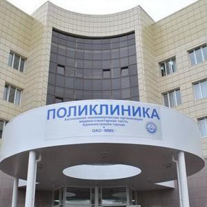 Поликлиники Плесецка