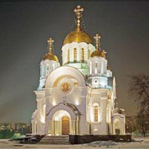 Религиозные учреждения Плесецка