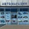 Автомагазины в Плесецке