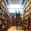 Библиотеки в Плесецке