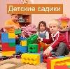 Детские сады в Плесецке