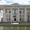 Дворцы и дома культуры в Плесецке