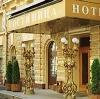 Гостиницы в Плесецке