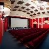 Кинотеатры в Плесецке