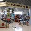 Книжные магазины в Плесецке