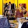 Магазины одежды и обуви в Плесецке