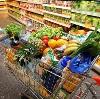 Магазины продуктов в Плесецке