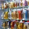 Парфюмерные магазины в Плесецке