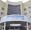 Поликлиники в Плесецке