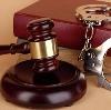 Суды в Плесецке
