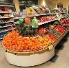 Супермаркеты в Плесецке
